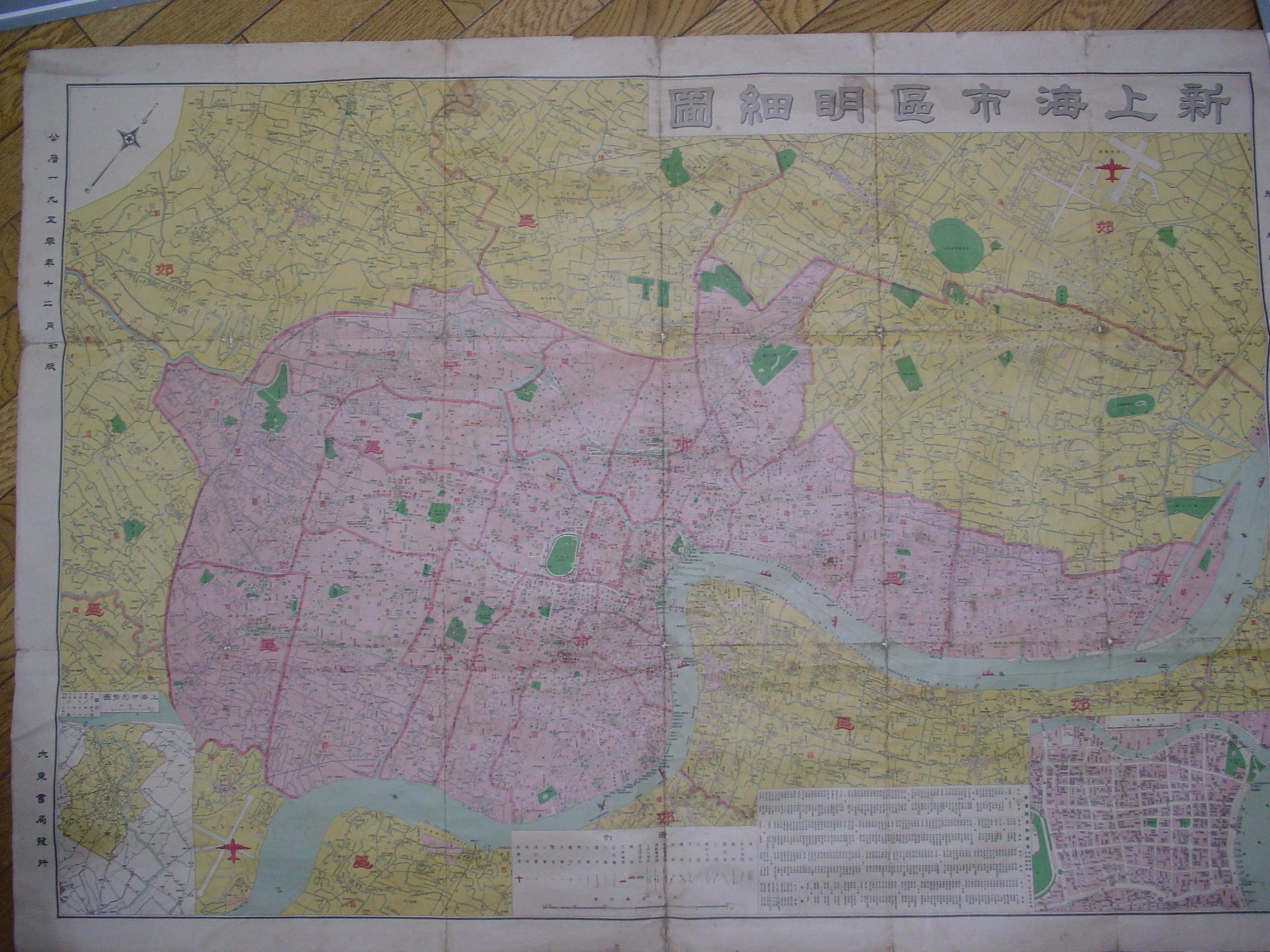 诚求上海市解放前的行政区划图