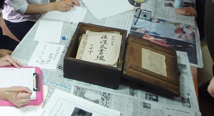 日本史学専修