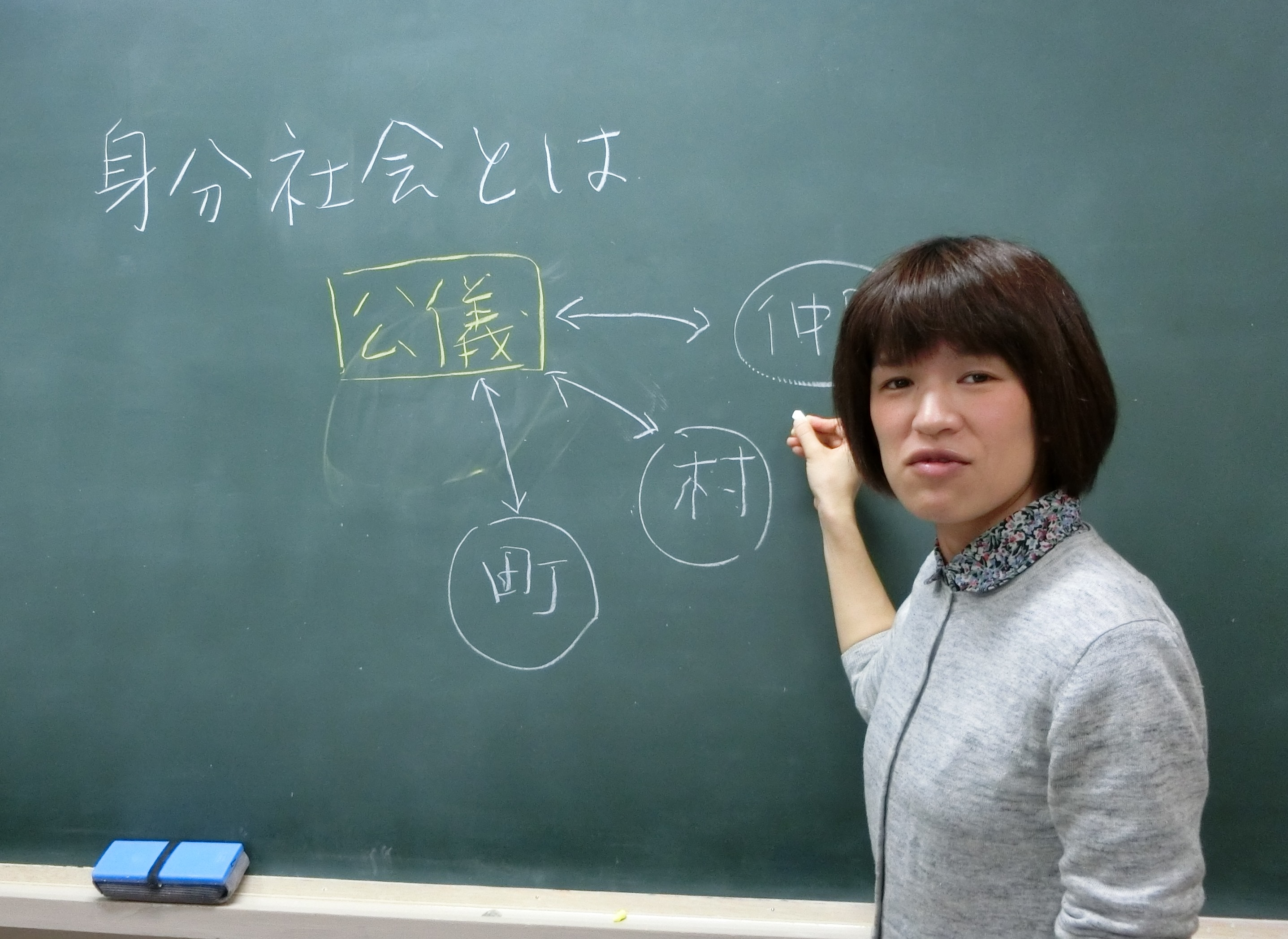 若手支援HP用写真(三田智子さん)