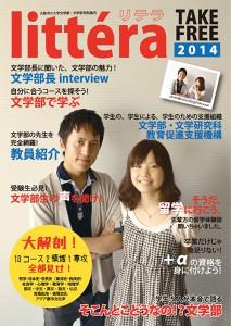 guide2014-hyoushi
