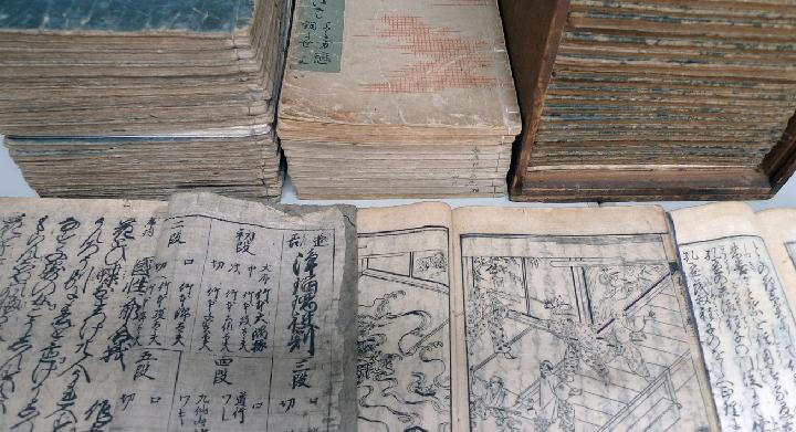 国語国文学専修
