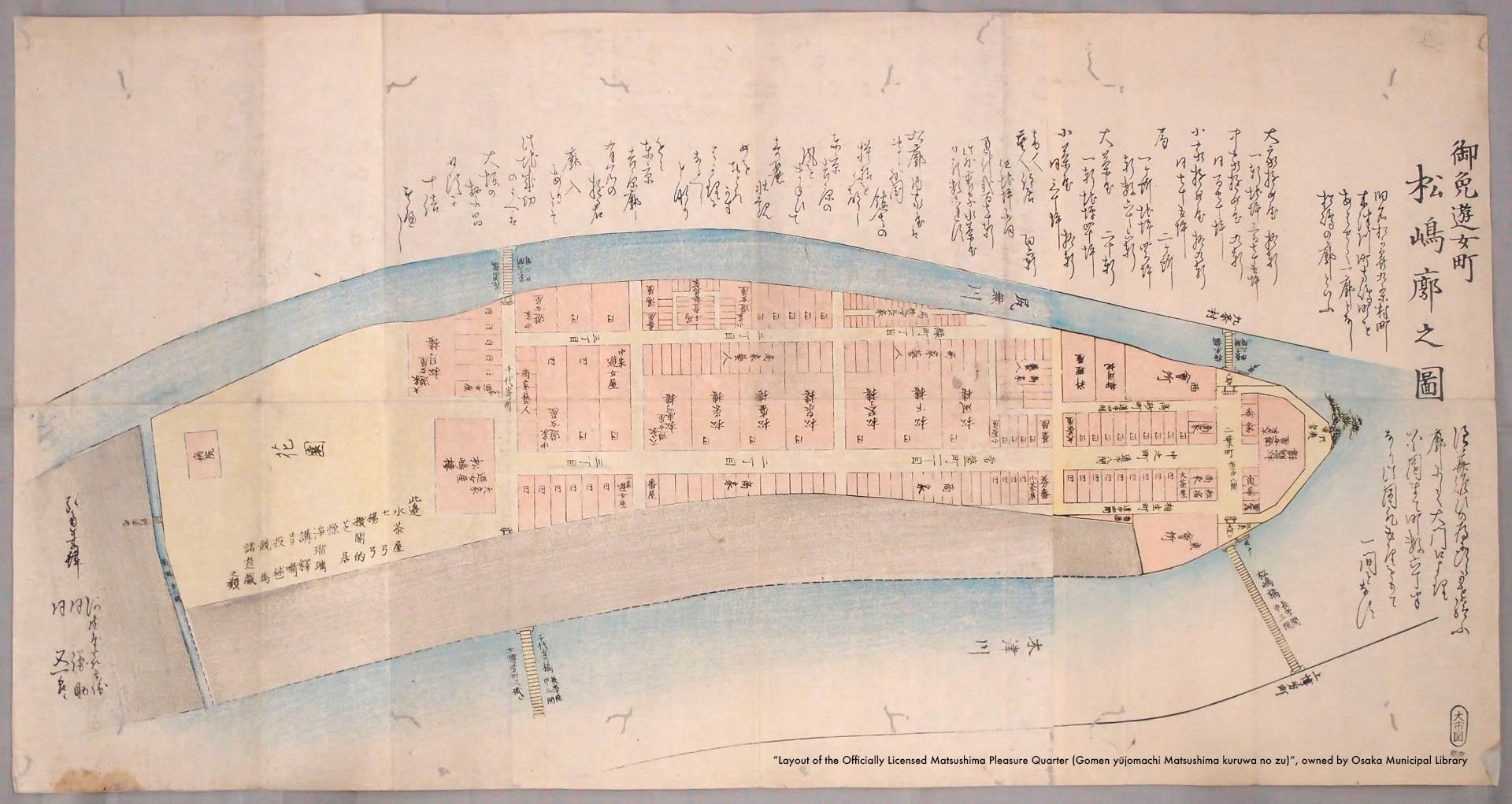 "Lecture 13: Modern History I ""Foreign Settlements and Brothel Districts as Windows on Osaka and the Meiji Restoration"""