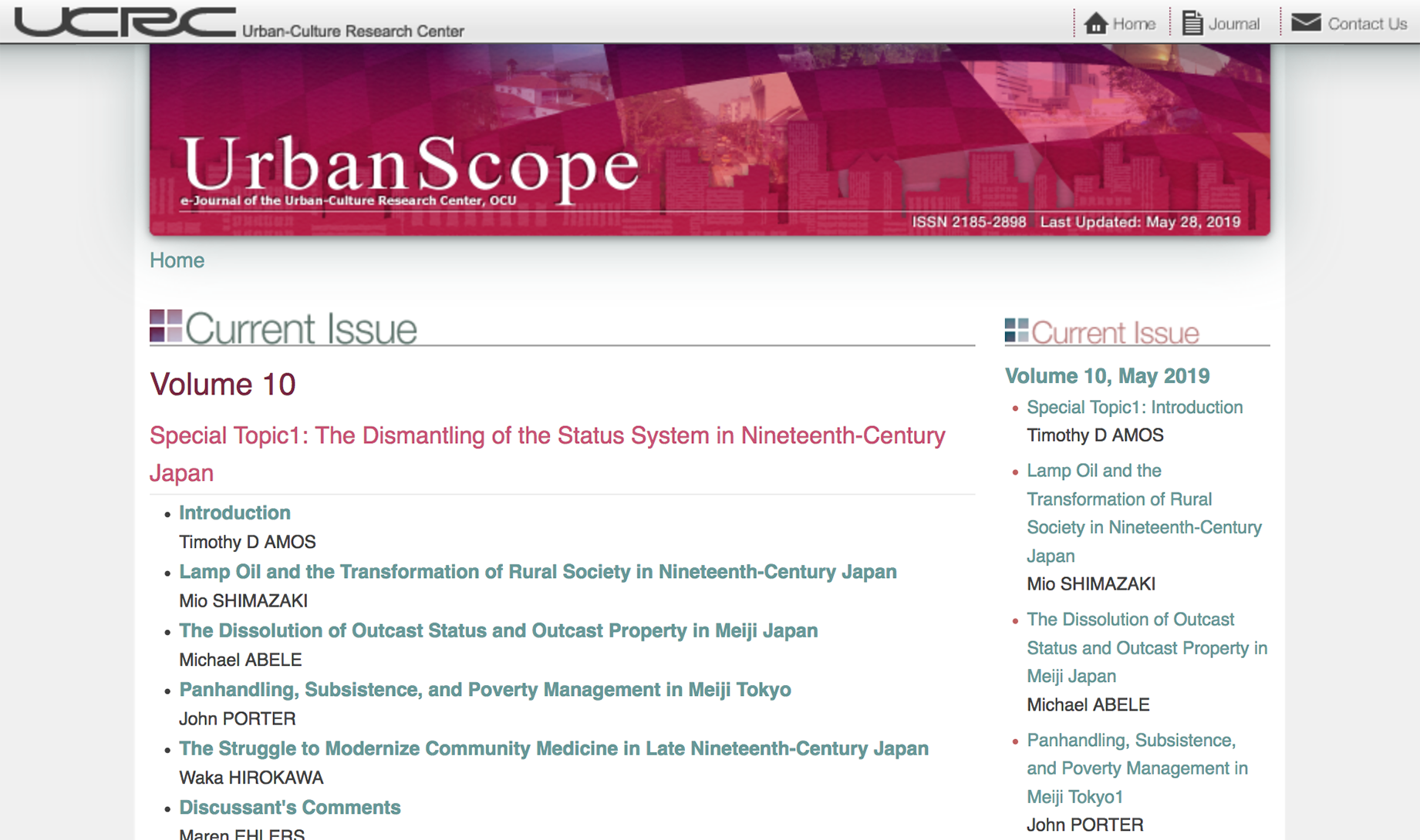 "Urban Scope Vol.10""Special Topic1:  The Dismantling of the Status System in Nineteenth-Century Japan"" へのアクセスはこちら"