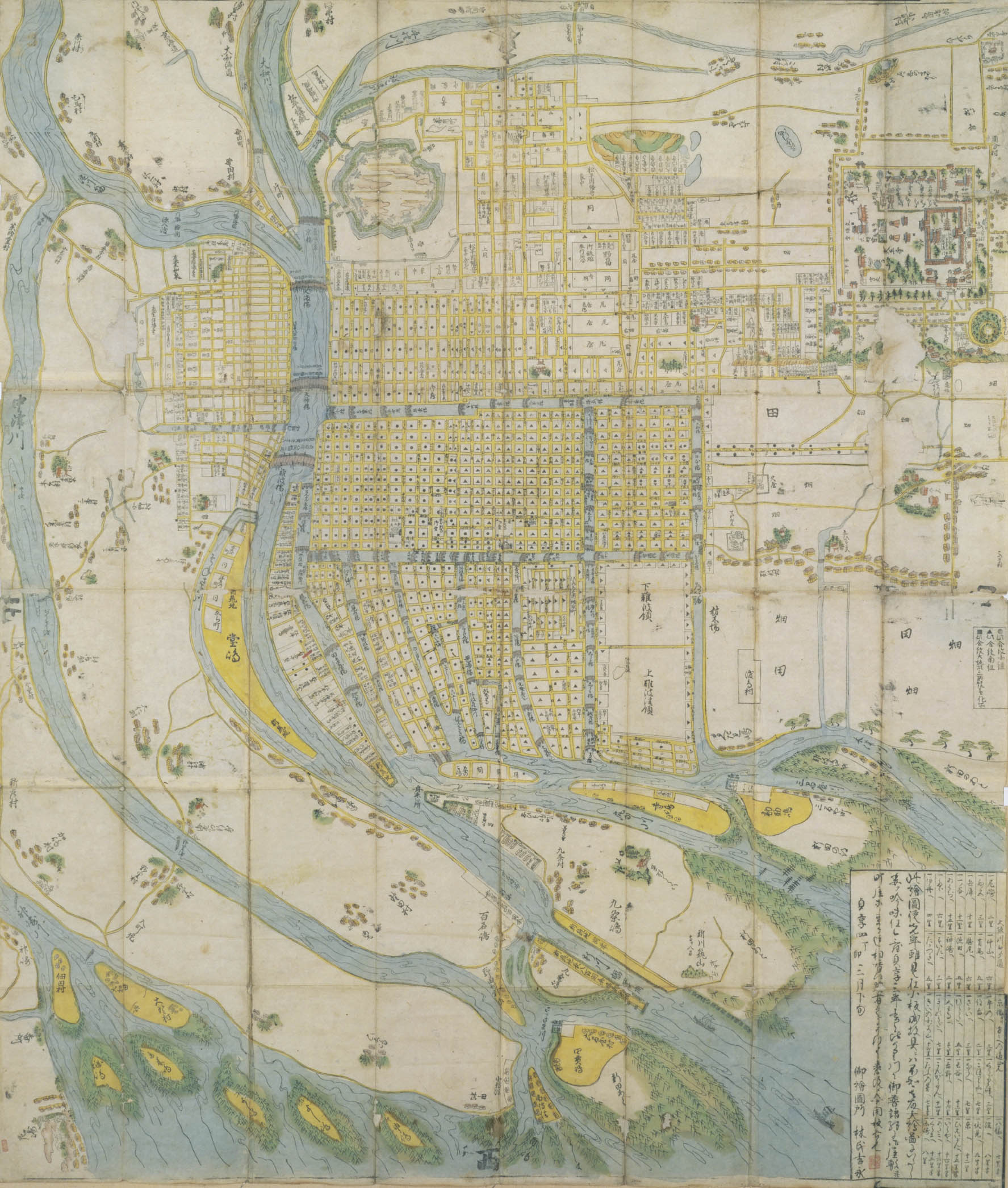 P02-02 – Lecture 2 : An Overview of Early Modern Osaka's History