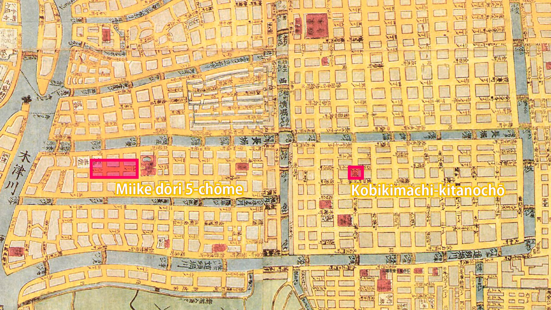 P02-03 – Lecture 3 : The Chō—The Basic Unit of Urban Residential Life in Early Modern Osaka