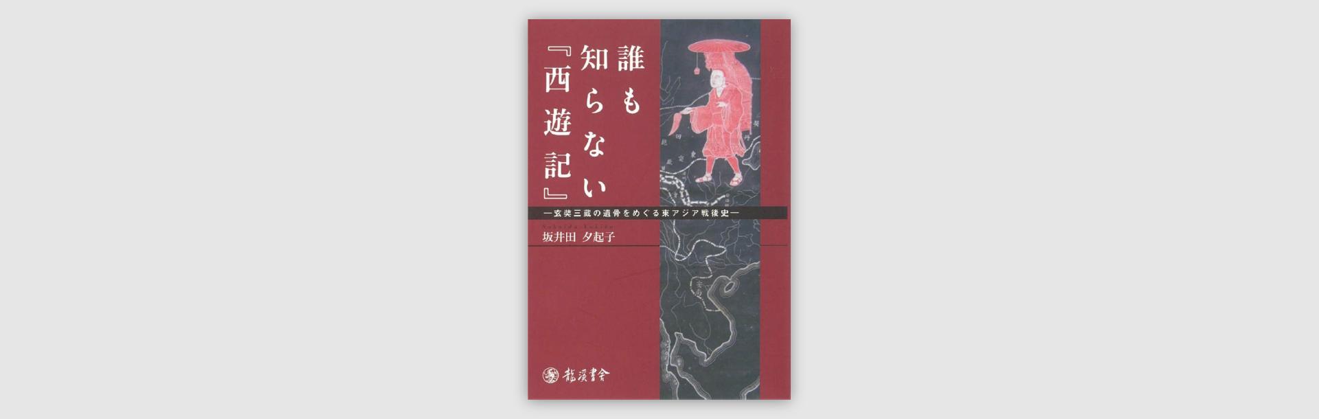 大阪市立大学国際学術シンポジウム 準備セミナー(第6回)報告