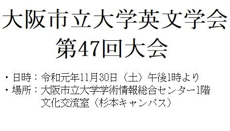 ocu_englit