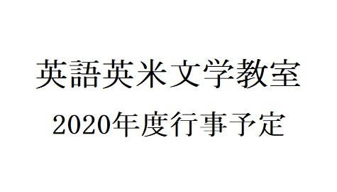 2020_ocu_englit