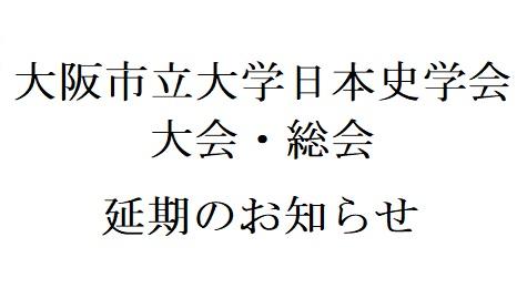 2020_ocu_jphis