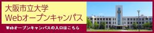 shidai-iriguchi
