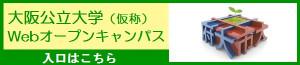 shin-iriguchi3