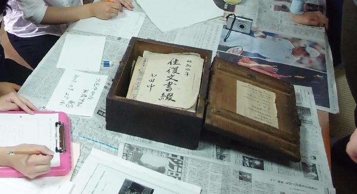 日本史コース